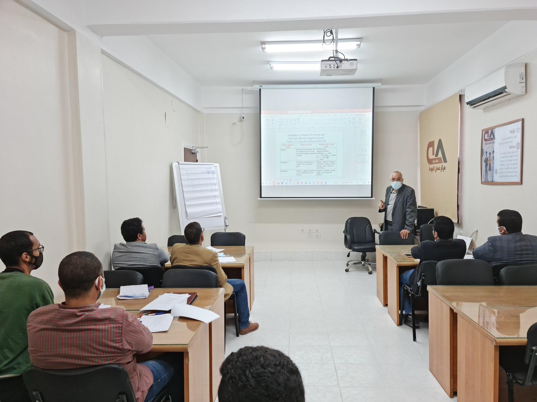 انتهاء اعمال التدريب للحزمة التدريبية المقدمة لوحدة الجودة بكلية التجارة :